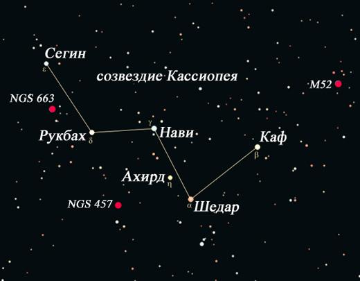 http://project2015-11.ucoz.net/Golota/kassiopeja.jpg